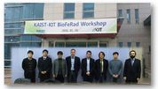 KAIST workshop lecturers